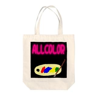 ALLCOLORデザイン9 トートバッグ