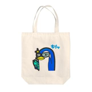キリッ! Tote bags