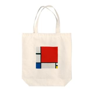 モンドリアン Composition with Red, Blue and Yellow  Piet Mondrian1930 Tote bags
