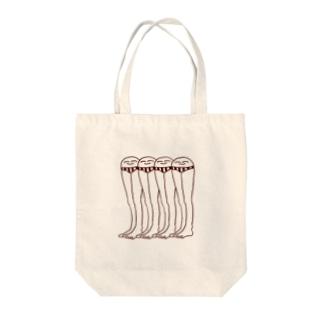 ブーメランしまパンくん(増量) Tote bags