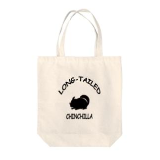 Chinchilla Tote bags