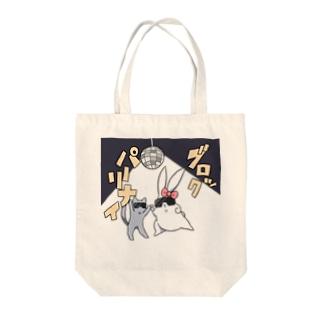うさ子(ブロックパーリナイ) Tote bags