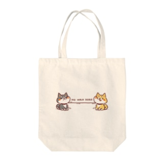 NO WALK DOGS Tote bags