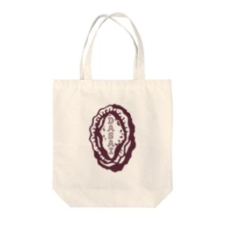 DASAI(ようかん色) Tote bags