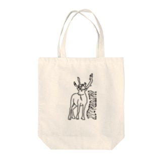 NATURALLY  Tote bags