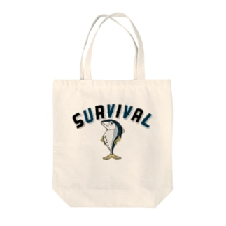 SURVIVAL〜鯖、威張る〜 Tote bags