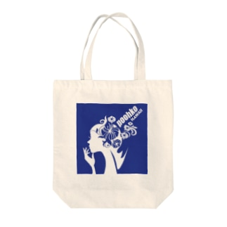 POOHKO HAWAII Tote bags