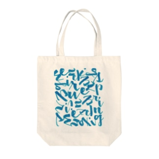 be you!ピュアスプリングタイプのあなたへ Tote bags