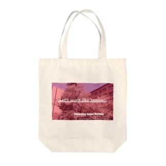 WLS_ishiwari Tote Bag