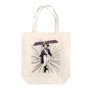 レボリューション トートバッグ Tote Bag
