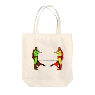 強敵と書いて… Tote bags