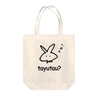 たゆたううさくら (B) Tote bags