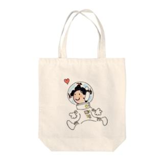 宙友ちゃん Tote bags