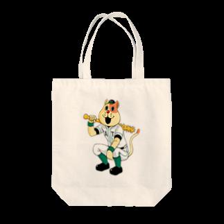 伏井しんぺいのネコやん Tote bags