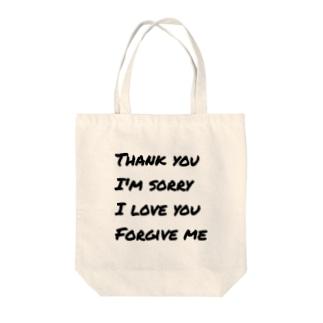 ありがとう*ごめんなさい*あいしてるよ*ゆるしてください Tote bags