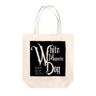 マヤ暦★銀河の署名★オンラインショップのKIN170白い磁気の犬 Tote Bag
