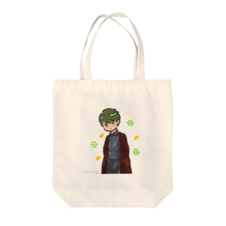緑髪の男子トートver.2 Tote bags