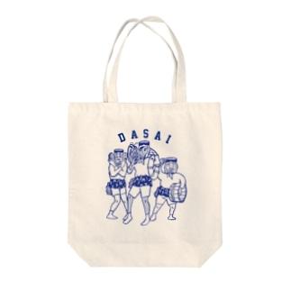 AMACHAN(オーシャンブルー) Tote bags