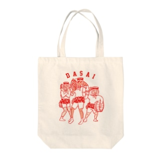 AMATHAN(赤) Tote bags