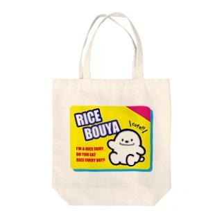 RICE BOUYA Tote bags