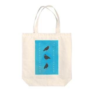 インカアジサシさん Tote bags