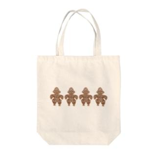 土偶の刺繍横並び Tote bags