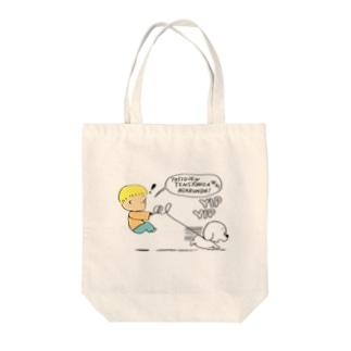 YIPYIP Tote bags