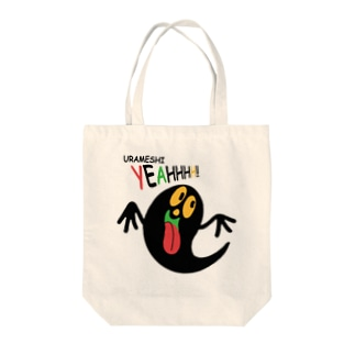 うらめしYeah! Tote bags