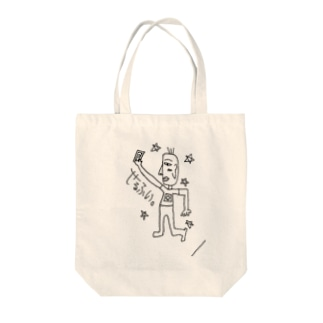 I AM THE BEST Tote bags
