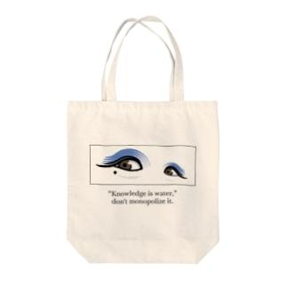 知識は水だ Tote bags