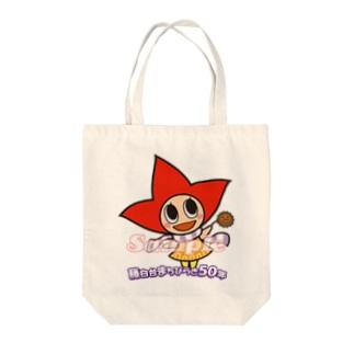 ふじしろフウちゃん(サンプル) Tote bags