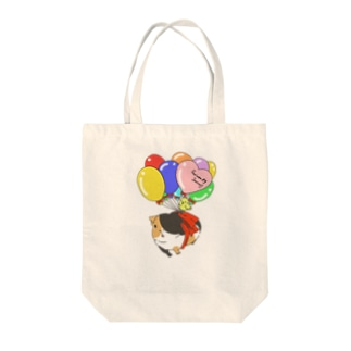 guineapig journey Tote bags