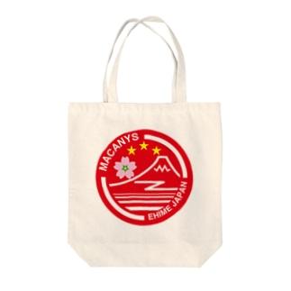 パ紋No.2946 MACANYS Tote bags