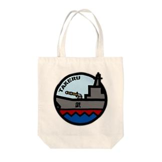 パ紋No.2949 武TAKERU Tote bags