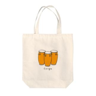 コンガ  Tote bags