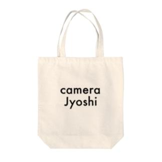 Camera jyoshi Tote bags