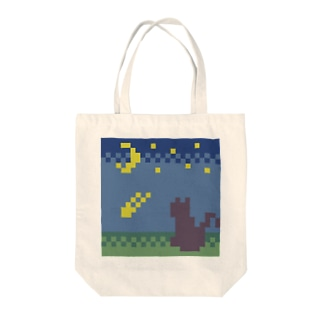 流星と猫 Tote bags