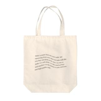 牛乳製造方法英文 Tote bags