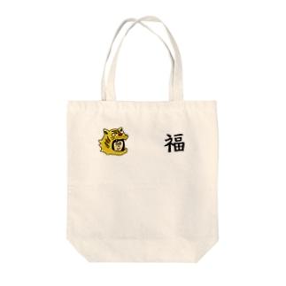 【福】ベトジャン虎no2 Tote bags