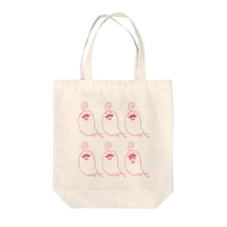 monster -感情- Tote bags