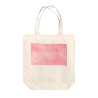 ローズクォーツ(三角) Tote bags