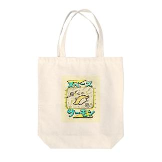 スペースサーモン Tote bags