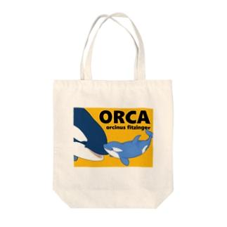 ベビーシャチA(橙) Tote bags