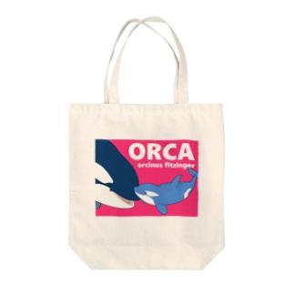 上中さとるのベビーシャチA(桃) Tote bags