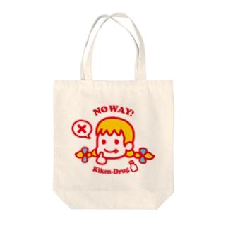 危険ドラッグちゃん Tote bags