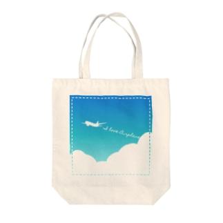 ひこうき(青空) Tote bags