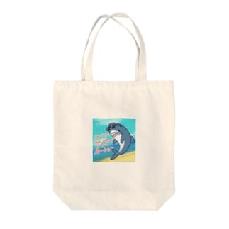 エンジョイサメーバケーション Tote bags