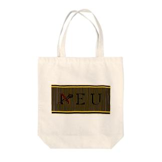 Neurose original logo Tote bags
