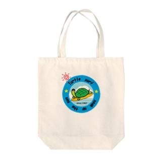 サーフィンカメさん Tote bags