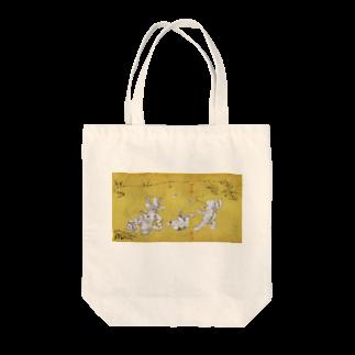 有明ガタァ商会の魚獣戯画〜第21紙〜ガタ相撲 Tote bags